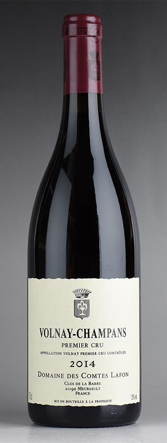 [2014] コント・ラフォン ヴォルネイ シャンパンフランス / ブルゴーニュ / 赤ワイン