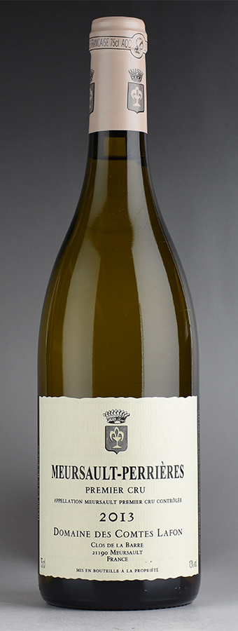【10月特別特価】[2013] コント・ラフォン ムルソー ペリエールフランス / ブルゴーニュ / 白ワイン