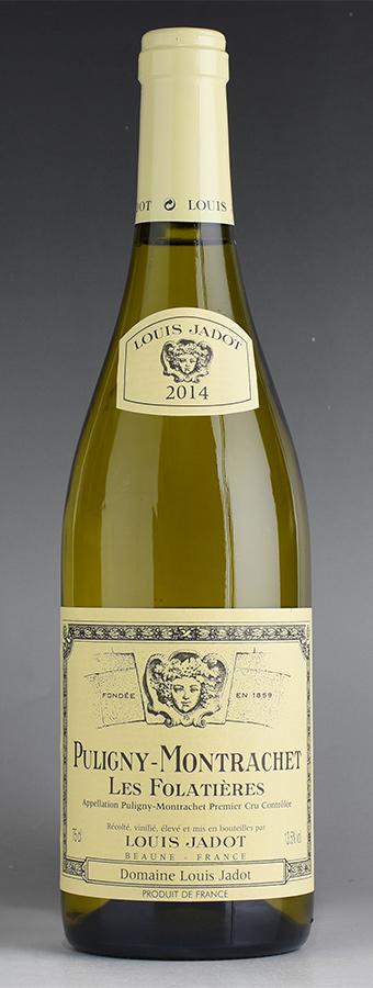 [2014] ルイ・ジャド ピュリニー・モンラッシェ レ・フォラティエールフランス / ブルゴーニュ / 白ワイン