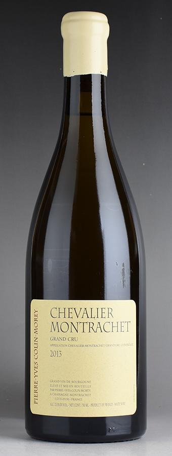[2013] ピエール・イヴ・コラン・モレ シュヴァリエ・モンラッシェフランス / ブルゴーニュ / 白ワイン