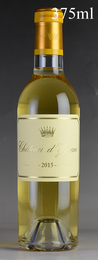 [2015] シャトー・ディケム ハーフ 375mlフランス / ボルドー / 白ワイン