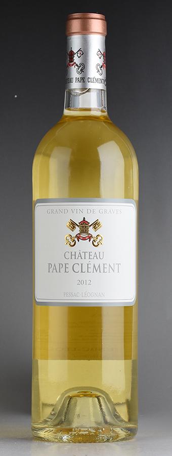 [2012] シャトー・パプ・クレマン・ブランフランス / ボルドー / 白ワイン