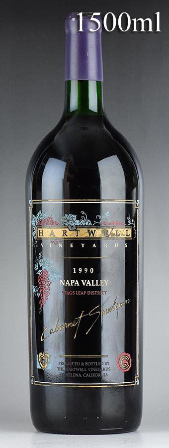 [1990] ハートウェル エステート・カベルネ・ソーヴィニヨン マグナム 1500ml ※ロウキャップ割れアメリカ / カリフォルニア / 赤ワイン
