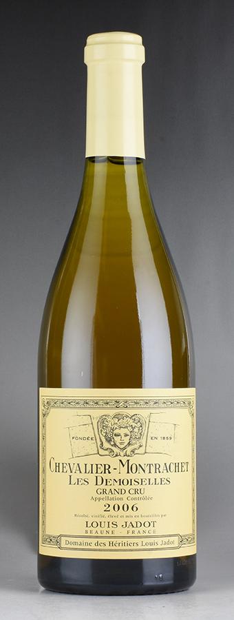 [2006] ルイ・ジャド シュヴァリエ・モンラッシェ レ・ドゥモワゼルフランス / ブルゴーニュ / 白ワイン
