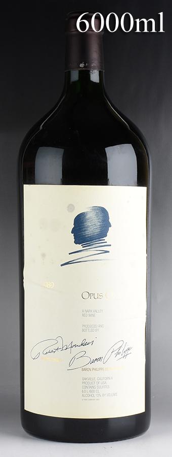 [1989] オーパス・ワン 6000ml ※ラベルしわ・汚れ、コルク下がりアメリカ / カリフォルニア / 赤ワイン