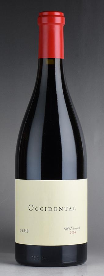 [2014] オクシデンタル ピノ・ノワール SWK ヴィンヤードアメリカ / カリフォルニア / 赤ワイン