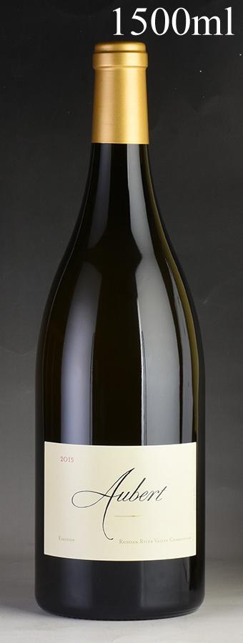 [2015] オーベール シャルドネ イーストサイド・ヴィンヤード マグナム 1500mlアメリカ / カリフォルニア / 白ワイン