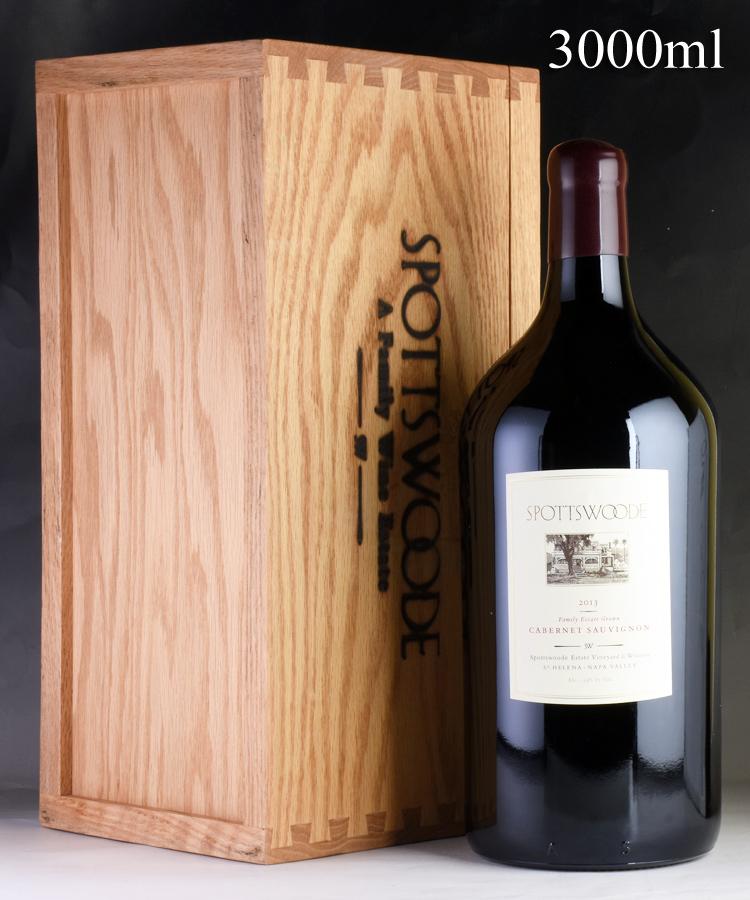 [2013] スポッツウッド カベルネ・ソーヴィニヨン ダブルマグナム 3000mlアメリカ / カリフォルニア / 赤ワイン