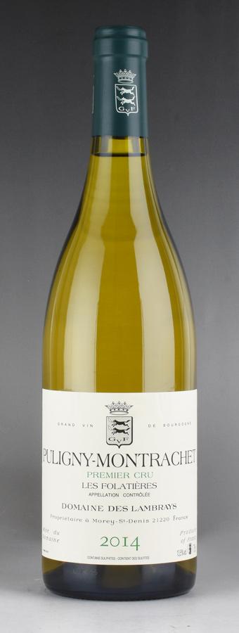 [2014] ドメーヌ・デ・ランブレイ ピュリニー・モンラッシェ レ・フォラティエールフランス / ブルゴーニュ / 白ワイン