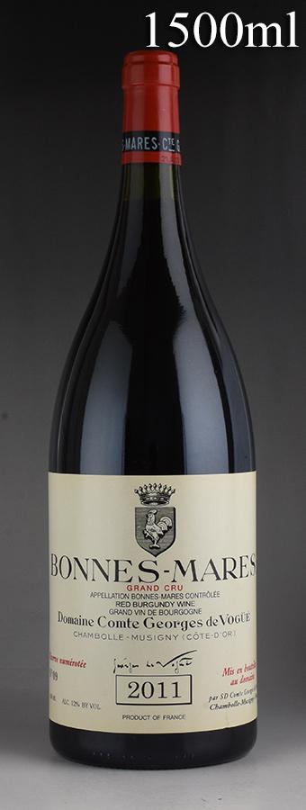 [2011] ヴォギュエ ボンヌ・マール マグナム 1500mlフランス / ブルゴーニュ / 赤ワイン