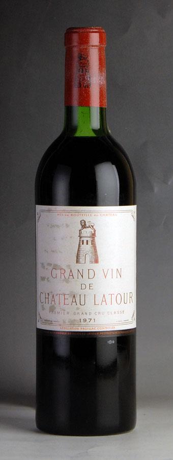 [1971] シャトー・ラトゥール ※ラベル汚れフランス / ボルドー / 赤ワイン