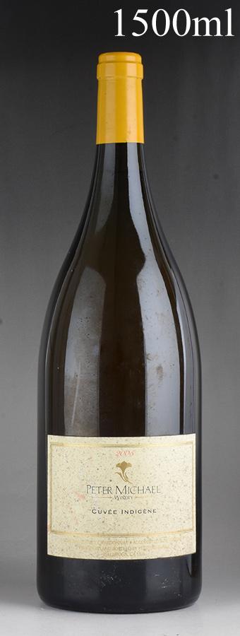 [2005] ピーター・マイケル シャルドネ キュヴェ・インディジェン マグナム 1500ml ※ラベル汚れアメリカ / カリフォルニア / 白ワイン