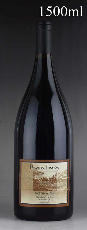 [2005] ボー・フレール ピノ・ノワール アッパー・テラス リボン・リッジ マグナム 1500ml ※ラべルしわありアメリカ / オレゴン / 赤ワイン[のこり1本]