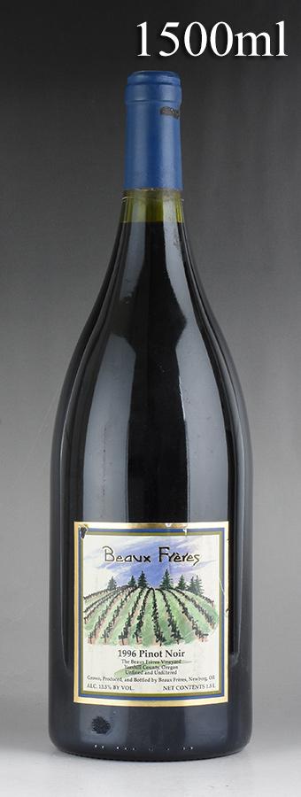 [1996] ボー・フレール ピノ・ノワール ボー・フレール・ヴィンヤード マグナム 1500ml ※ラベル破れ、液漏れ跡ありアメリカ / オレゴン / 赤ワイン
