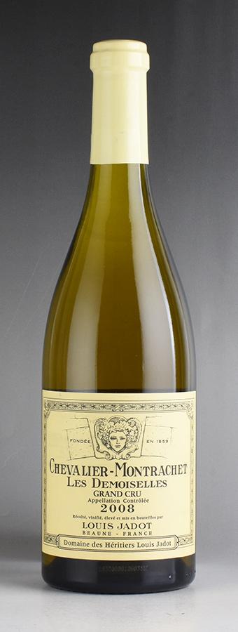 [2008] ルイ・ジャド シュヴァリエ・モンラッシェ レ・ドゥモワゼルフランス / ブルゴーニュ / 白ワイン