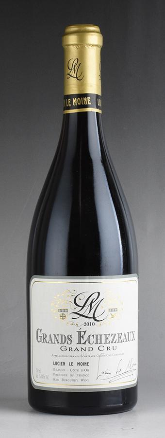 [2010] ルシアン・ル・モワンヌ グラン・エシェゾーフランス / ブルゴーニュ / 赤ワイン