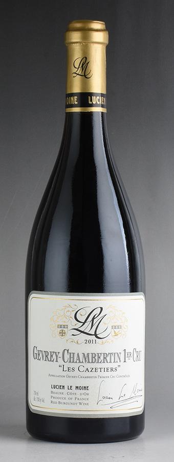 [2011] ルシアン・ル・モワンヌ ジュヴレ・シャンベルタン レ・カゼティエフランス / ブルゴーニュ / 赤ワイン