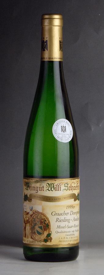[1999] ヴィリ・シェーファー グラーヒャー ドムプロブスト リースリング アウスレーゼ A.P #09 ※液漏れ跡ありドイツ / 白ワイン /