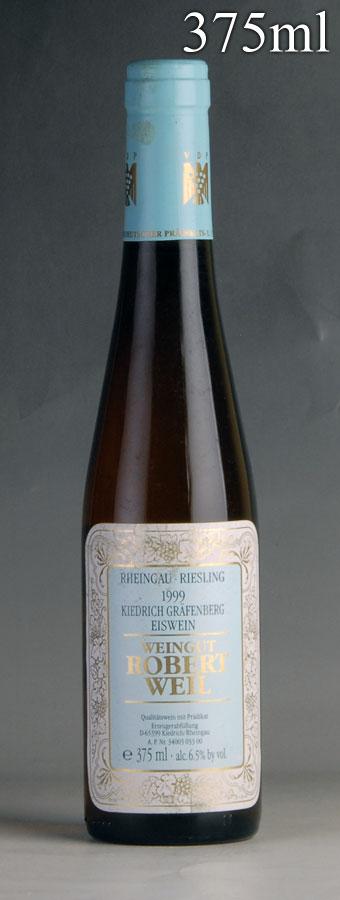 [1999] ロバート・ヴァイル キートリッヒャー・グレーフェンベルガー リースリング アイスヴァイン A.P #33 ハーフ 375mlドイツ / 白ワイン /