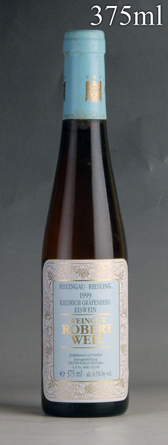 [1999] ロバート・ヴァイル キートリッヒャー・グレーフェンベルガー リースリング アイスヴァイン A.P #33 ハーフ 375ml ※液漏れ跡あり、キャップシール傷みドイツ / 白ワイン /