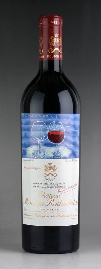 【送料無料】 [2014] シャトー・ムートン・ロートシルトフランス / ボルドー / 赤ワイン