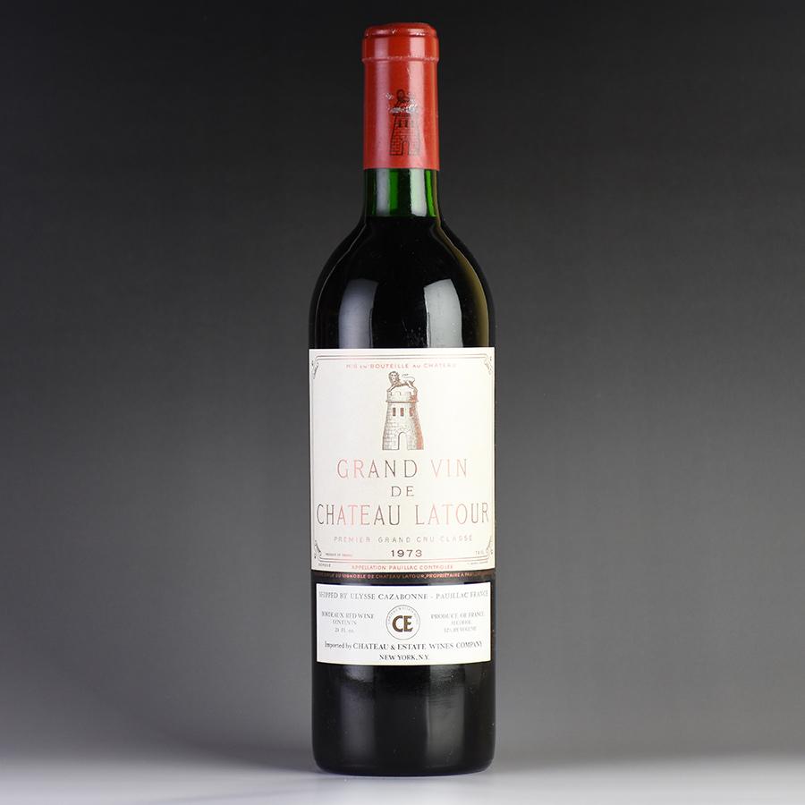 [1973] シャトー・ラトゥールフランス / ボルドー / 赤ワイン