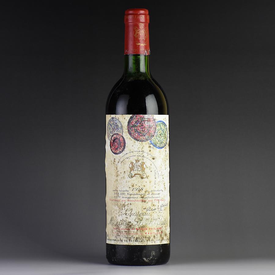 [1978] シャトー・ムートン・ロートシルト 【ラベルB】 ※ラベル汚れフランス / ボルドー / 赤ワイン