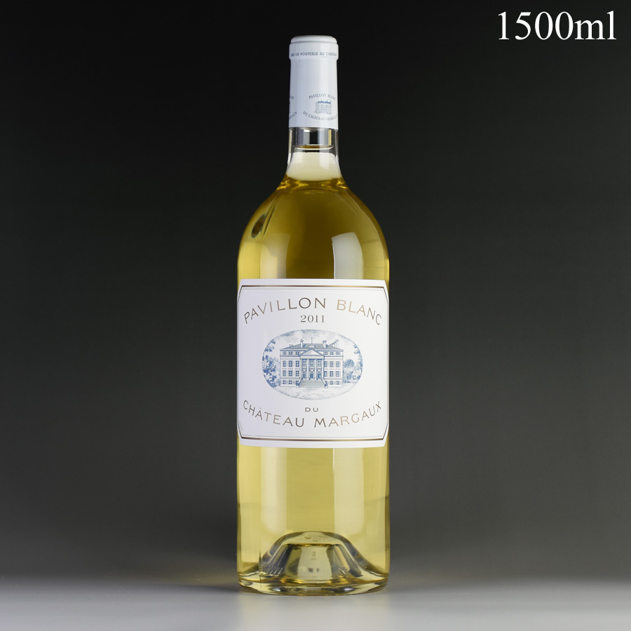 [2011] パヴィヨン・ブラン・デュ・シャトー・マルゴー マグナム 1500mlフランス / ボルドー / 白ワイン[のこり1本]