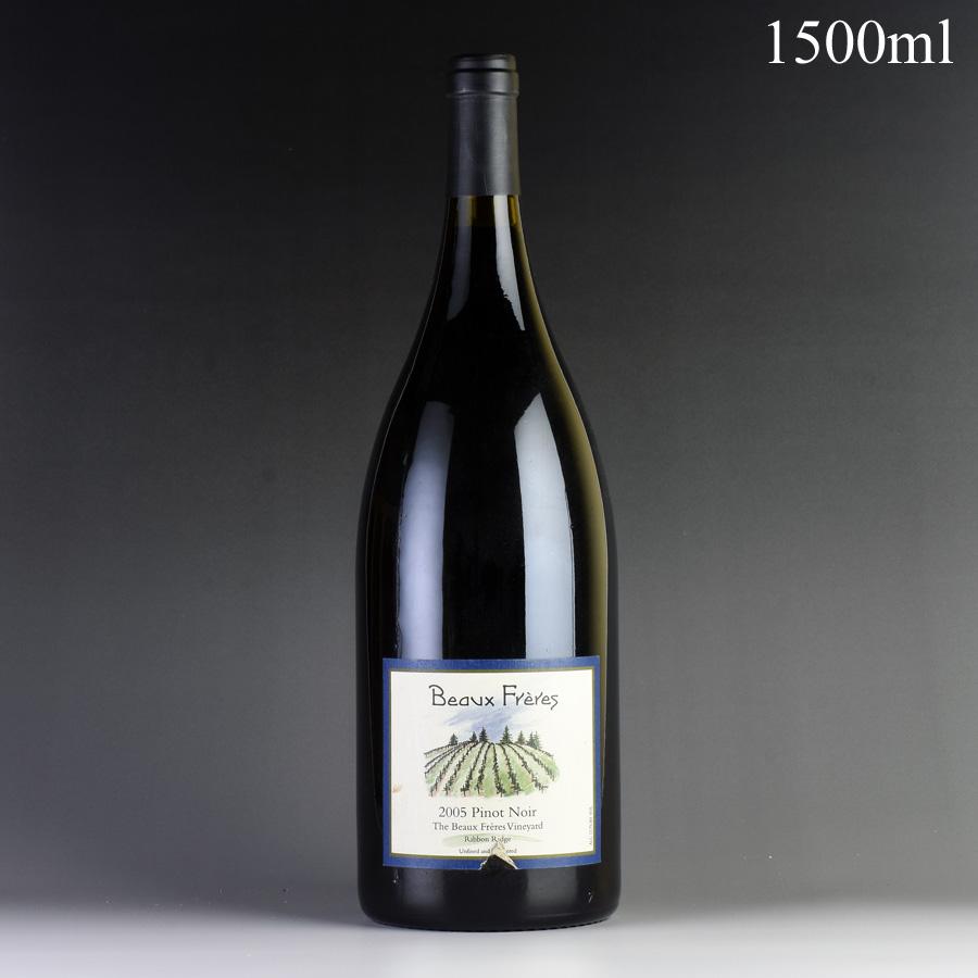 [2005] ボー・フレール ピノ・ノワール ボー・フレール・ヴィンヤード リボン・リッジ マグナム 1500ml ※ラベル破れアメリカ / オレゴン / 赤ワイン