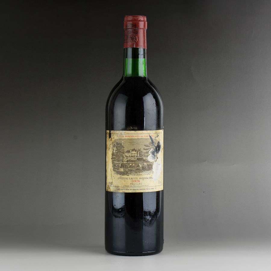 [1978] シャトー・ラフィット・ロートシルト ※ラベル破れ、汚れ、キャップシール腐食ありフランス / ボルドー / 赤ワイン