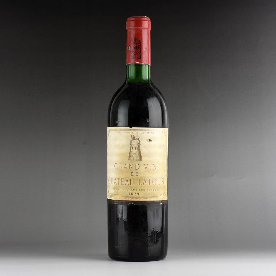 [1974] シャトー・ラトゥール ※ラベル破れフランス / ボルドー / 赤ワイン