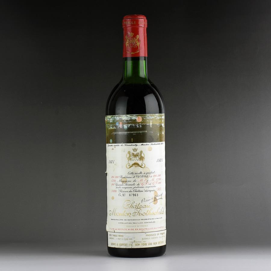[1971] シャトー・ムートン・ロートシルト ※ラベル退色、汚れ、擦れフランス / ボルドー / 赤ワイン