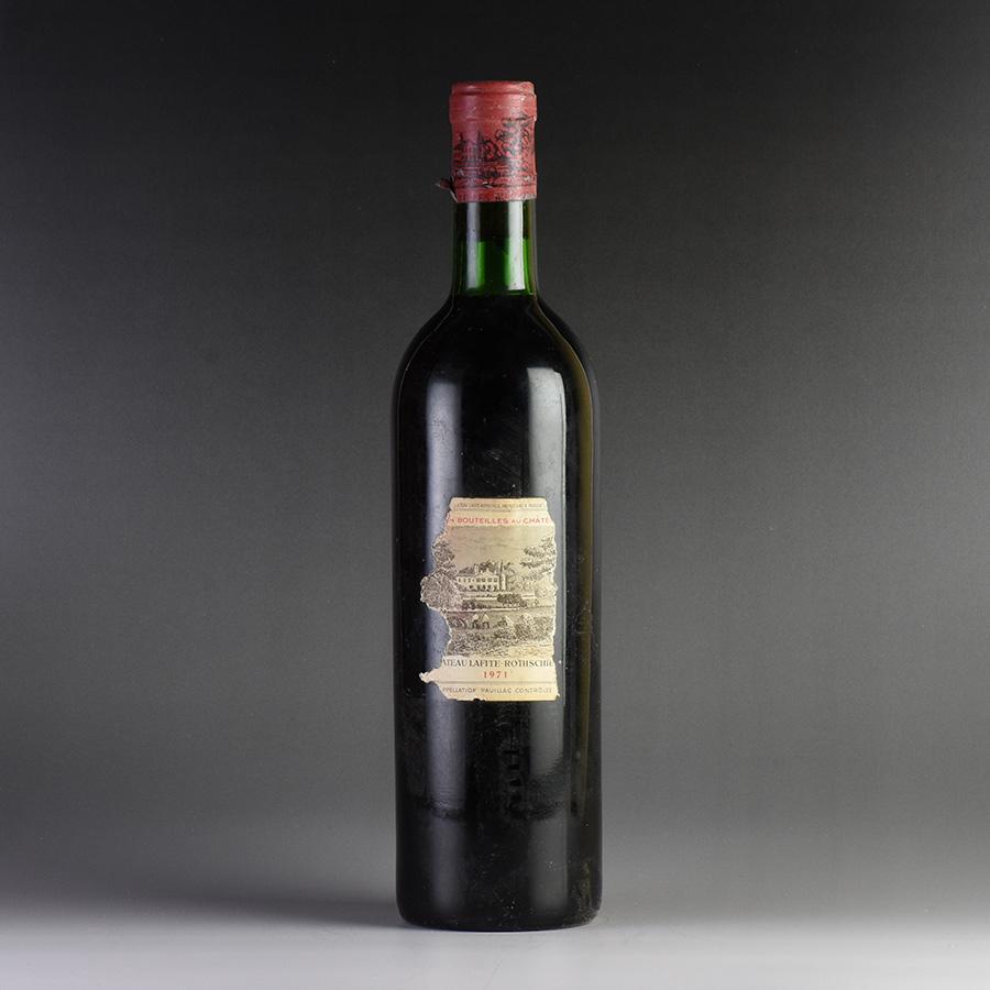 [1971] シャトー・ラフィット・ロートシルト ※ラベルひどい破損フランス / ボルドー / 赤ワイン