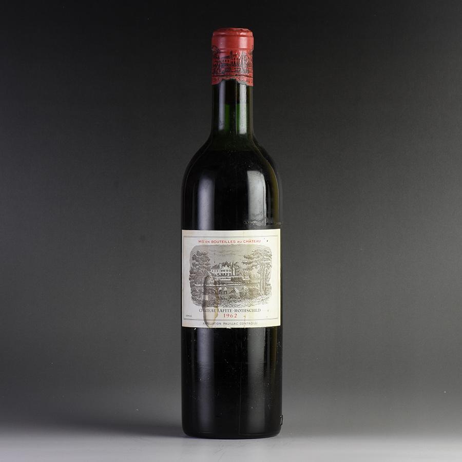 [1962] シャトー・ラフィット・ロートシルト ※ラベル汚れフランス / ボルドー / 赤ワイン