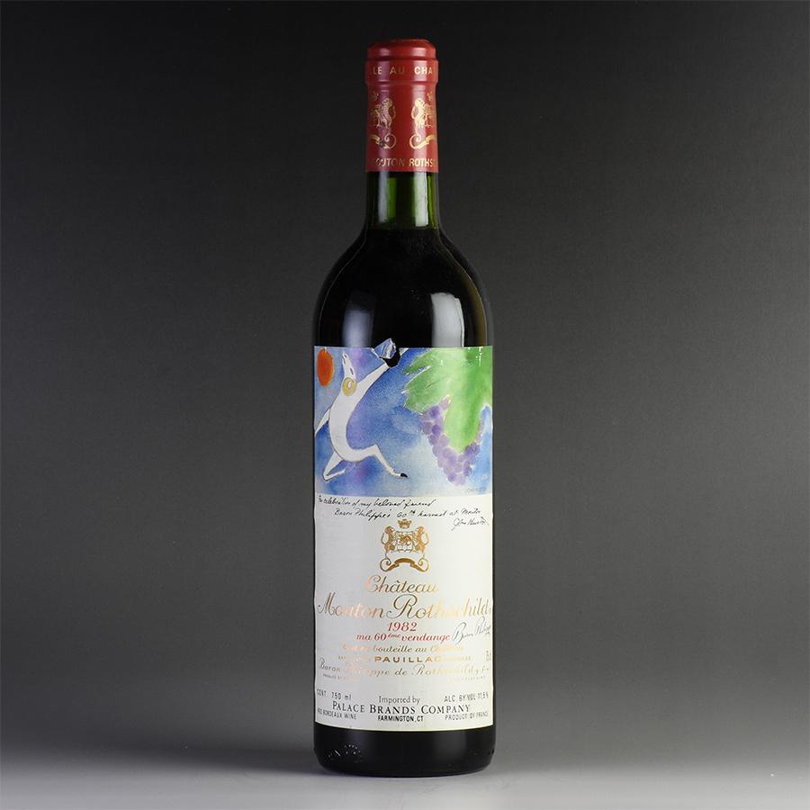 [1982] シャトー・ムートン・ロートシルト ※ラべル破れフランス / ボルドー / 赤ワイン