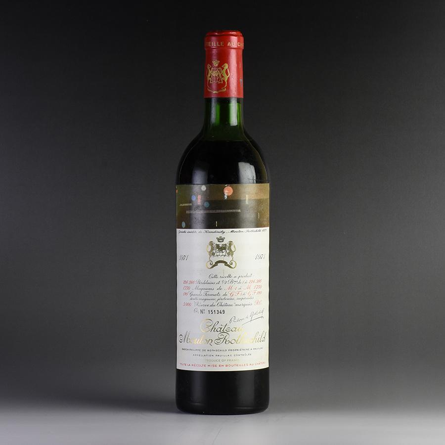 [1971] シャトー・ムートン・ロートシルトフランス / ボルドー / 赤ワイン