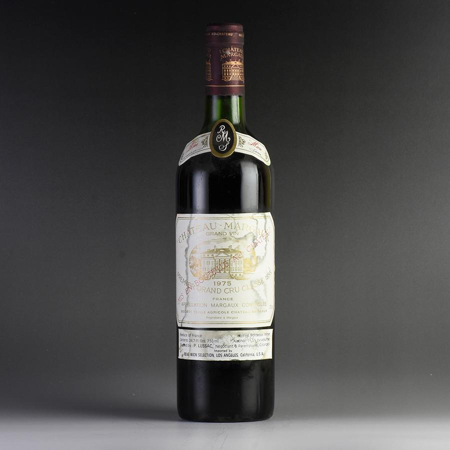 [1975] シャトー・マルゴー ※ラベル汚れフランス / ボルドー / 赤ワイン[outlet]