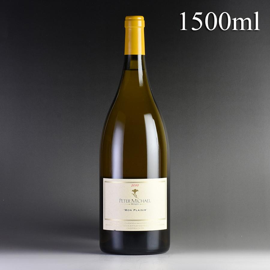 [2010] ピーター・マイケル シャルドネ モン・プレジール マグナム 1500mlアメリカ / カリフォルニア / 白ワイン