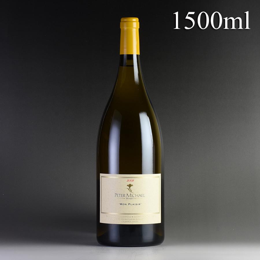 [2008] ピーター・マイケル シャルドネ モン・プレジール マグナム 1500mlアメリカ / カリフォルニア / 白ワイン