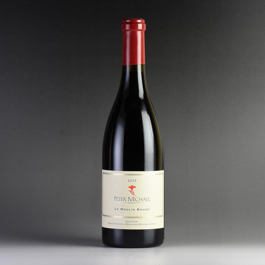 [2013] ピーター・マイケル ピノ・ノワール ル・ムーラン・ルージュアメリカ / カリフォルニア / 赤ワイン