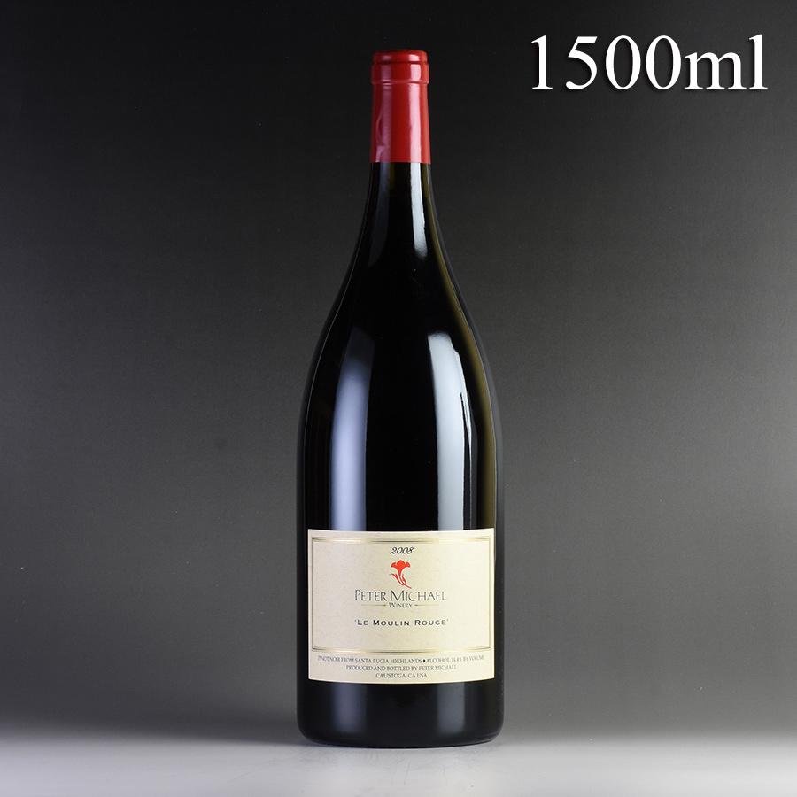 [2008] ピーター・マイケル ピノ・ノワール ル・ムーラン・ルージュ マグナム 1500mlアメリカ / カリフォルニア / 赤ワイン