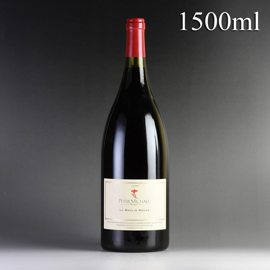 [2006] ピーター・マイケル ピノ・ノワール ル・ムーラン・ルージュ マグナム 1500mlアメリカ / カリフォルニア / 赤ワイン