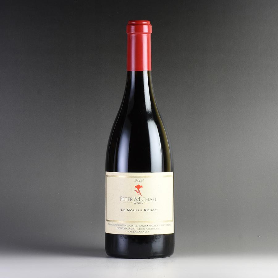 [2005] ピーター・マイケル ピノ・ノワール ル・ムーラン・ルージュアメリカ / カリフォルニア / 赤ワイン