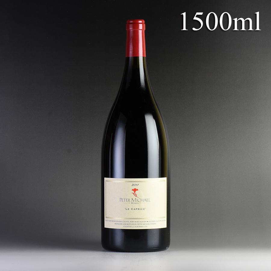 [2011] ピーター・マイケル ピノ・ノワール レ・カプリス マグナム 1500mlアメリカ / カリフォルニア / 赤ワイン