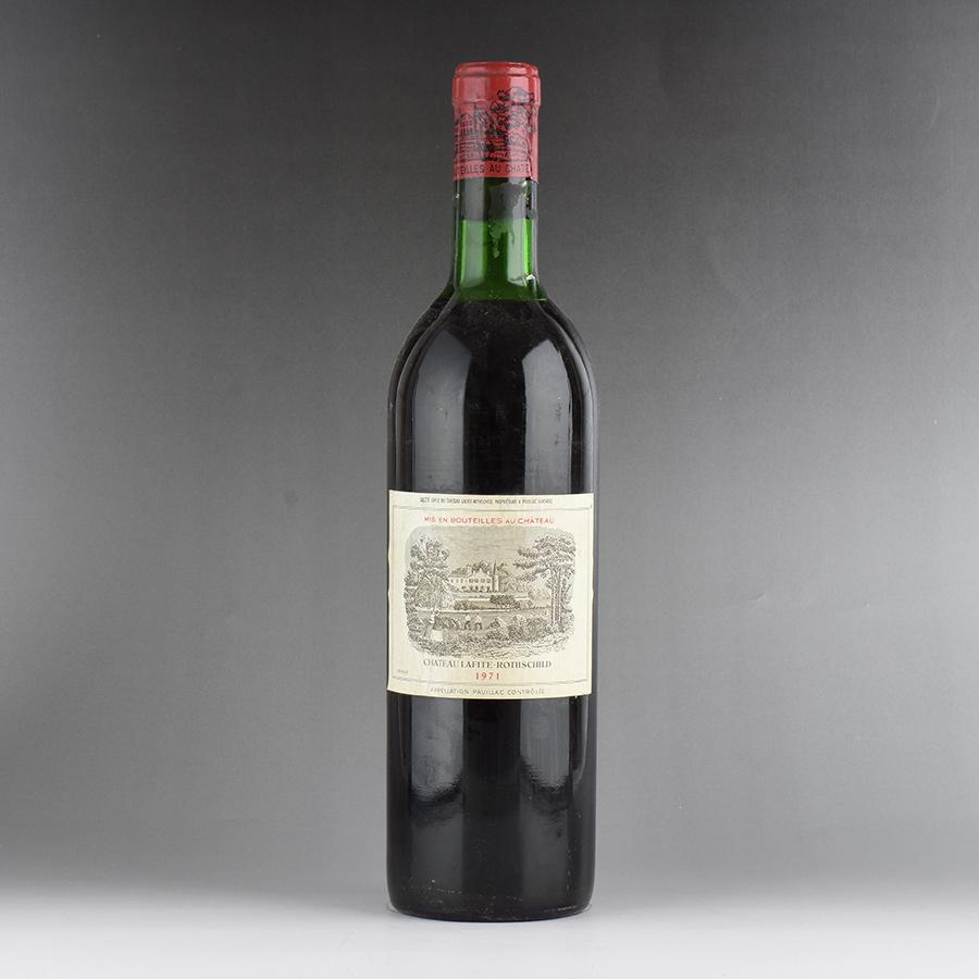 [1971] シャトー・ラフィット・ロートシルトフランス / ボルドー / 赤ワイン