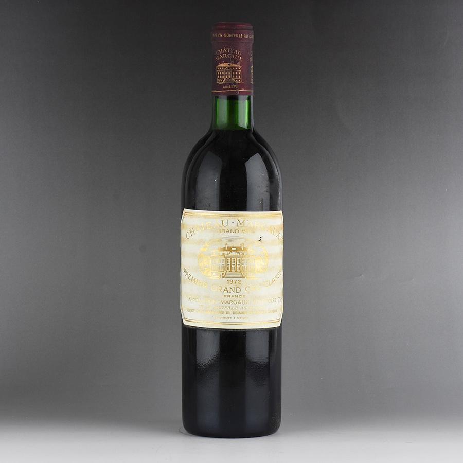 [1972] シャトー・マルゴー ※ラベル汚れフランス / ボルドー / 赤ワイン