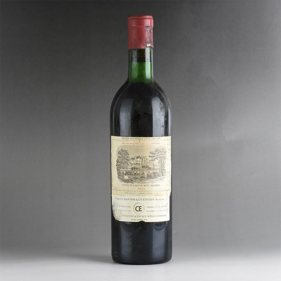 [1971] シャトー・ラフィット・ロートシルト ※ラベル汚れフランス / ボルドー / 赤ワイン
