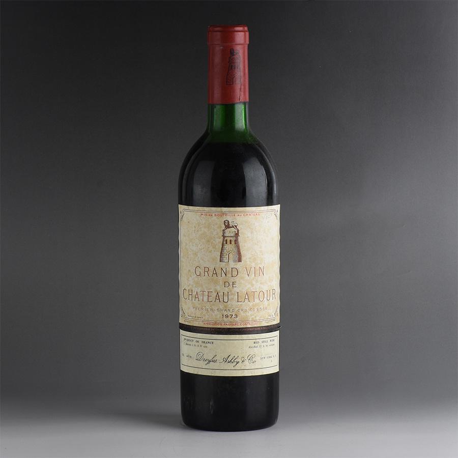【送料無料】 [1973] シャトー・ラトゥール ※ラベル汚れ、コルク下がりフランス / ボルドー / 赤ワイン