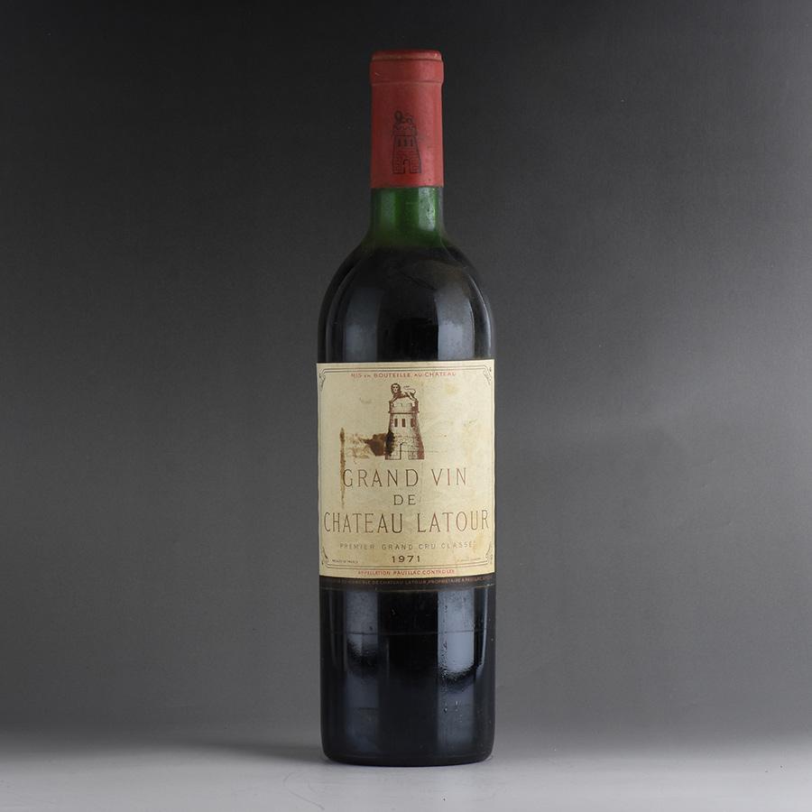 [1971] シャトー・ラトゥール ※ラベル染み汚れフランス / ボルドー / 赤ワイン
