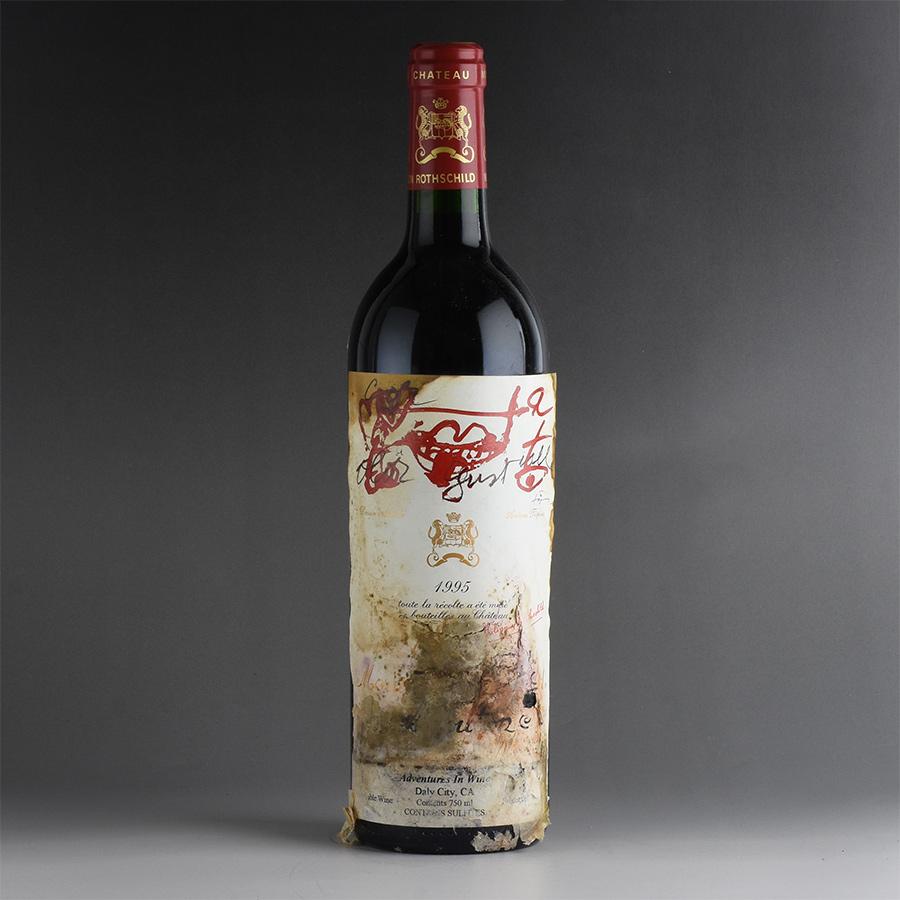 [1995] シャトー・ムートン・ロートシルト ※ラベル破損、染み汚れ、巻紙付着フランス / ボルドー / 赤ワイン